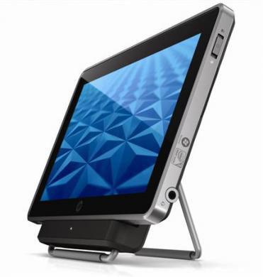 HP-Slate-500-3