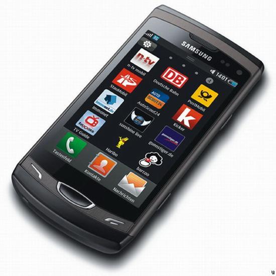 samsung wave 2 s8530. Samsung announces Wave II